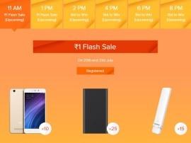 Xiaomi की सालगिरह : Redmi 4A स्मार्टफोन महज 1 रुपये में खरीदने का मौका