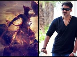 अजय देवगन की फिल्म 'तानाजी: द अनसंग वैरियर' का पोस्टर रिलीज, देखें