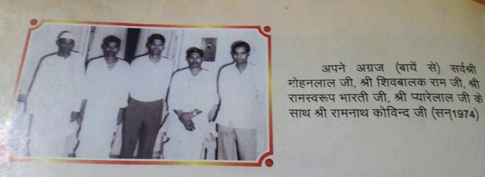 IN DEPTH: घर से ही परचून की दुकान चलाते थे रामनाथ कोविंद के पिता