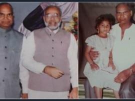 नवनिर्वाचित राष्ट्रपति रामनाथ कोविंद के जीवन की यादगार तस्वीरें