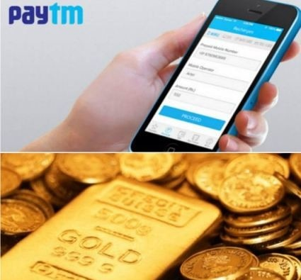 PAYTM offering Diwali gold sale offer, extra 3 percent on the buying of 10,000 rupees purchase