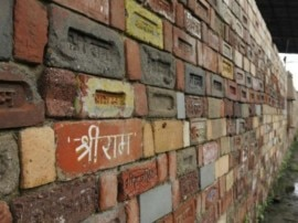 अयोध्या राम जन्मभूमि विवाद पर SC में जल्द हो सकती है सुनवाई, 2010 से लंबित है मामला