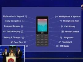 लॉन्च हुआ फ्री 'जियो फोन', जानें कैसे करें प्री बुकिंग?