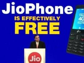 मुफ्त में मिलेगा वॉयस कमांड वाला जियो का फीचर फोन, जानें खूबियां