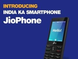 JioPhone के सबसे बड़े फीचर से उठा पर्दा, सिंगल सिम सपोर्टिव होगा फोन