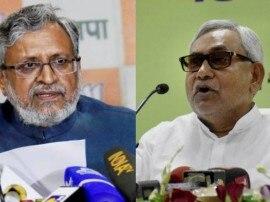 लालू के दोनों बेटों को बर्खास्त करें नीतीश नहीं तो विधानसभा सत्र नहीं चलने देंगे: सुशील मोदी