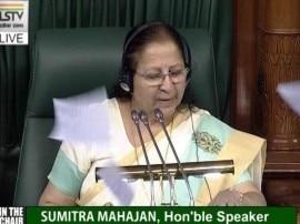 गोरक्षा पर स्पीकर की ओर कागज उछालने वाले सांसदों को सजा, 5 दिन तक संसद आने पर रोक