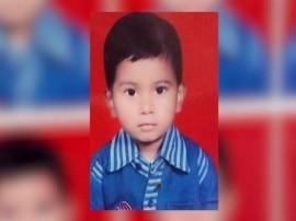 यूपी: अस्पताल में बच्चे की मौत, मां-बाप ने टीचर पर लगाया पिटाई का आरोप