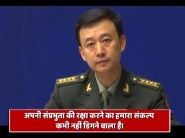 चीन ने फिर दी भारत को युद्ध की धमकी, बोला- 'हमारी सेना को हिला पाना मुश्किल'