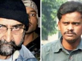 निठारी केस : मोनिंदर सिंह पंढेर, सुरेंद्र कोली को मौत की सजा