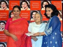 शबाना ने रमा भनोट के साथ वाली तस्वीर शेयर की
