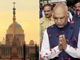 LIVE: 14वें राष्ट्रपति के रूप में शपथ लेंगे रामनाथ कोविंद, थोड़ी देर बाद शुरू होगा कार्यक्रम