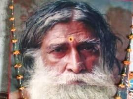 CM योगी के दौरे से पहले अयोध्या में परमहंस रामचंद्र दास की समाधि पर विवाद