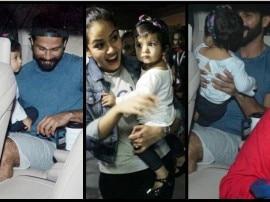 बेटी मीशा को रिसीव करने एयरपोर्ट पहुंचे शाहिद कपूर, क्लिक हुईं adorable तस्वीरें, देखें