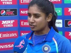 महिला क्रिकेट टीम की कप्तान मिताली राज को गिफ्ट में मिलेगी BMW कार