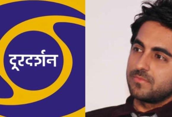Ayushman Khurana ask Doordarshan not not to change logo