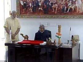 तमिलनाडु के रामेश्वरम में PM मोदी ने किया APJ अब्दुल कलाम मैमोरियल का उद्घाटन