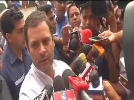 राहुल गांधी बोले, 'नीतीश ने धोखा दिया, हमें 3-4 महीने से प्लानिंग का पता था'