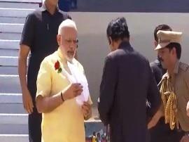 आज तमिलनाडु के रामेश्वरम में APJ अब्दुल कलाम स्मारक का उद्घाटन करेंगे PM मोदी