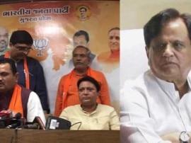 गुजरात में दिलचस्प हुआ राज्यसभा चुनाव, अहमद पटेल की मुश्किलें बढ़ीं