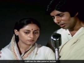 'अभिमान' के 44 साल पूरे, अब तक इस फिल्म के अधिकार के बारे में नहीं जानते बिग बी