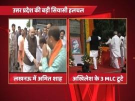 यूपी: SP-BSP के 4 MLC का इस्तीफा, यशवंत सिंह-मधुकर जेटली ने योगी और दिनेश के लिए छोड़ी सीट!