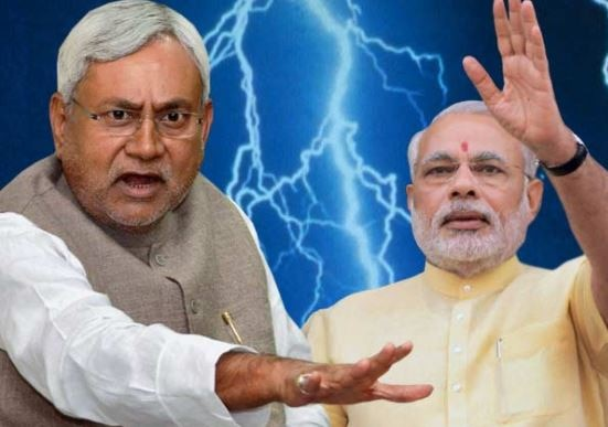 Book: Know what are the reason behind Nitish Kumar and BJP coalition collapse