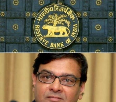RBI reduced repo rate and reverse repo rate by 0.25 percent, repo rate is now 6 percent