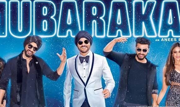 Arjun Kapoor reaction on mubarakan box office collection