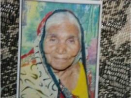 यूपी: चोटी काटने वाली समझ कर बुजुर्ग महिला की पीट-पीट कर हत्या