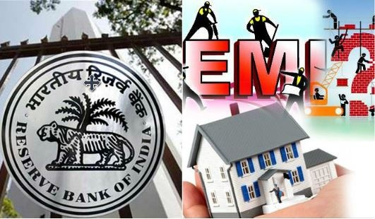 Repo rate reduced 0.25 percent in todays RBI Credit Policy, Your EMI can decresed too