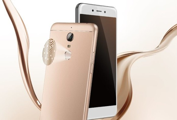 Coolpad Note 5 Lite C with Android 7.1 Nougat launched in India