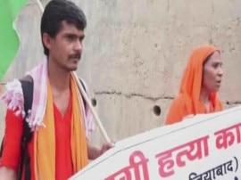 रक्षाबंधन: भाई को इंसाफ दिलाने के लिए 600 KM सफर तय कर CM योगी के पास पहुंची अरूणा