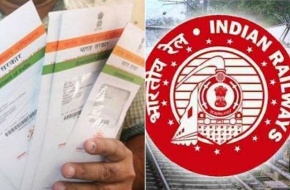 AADHAR is not Mandatory for Rail Tickets booking