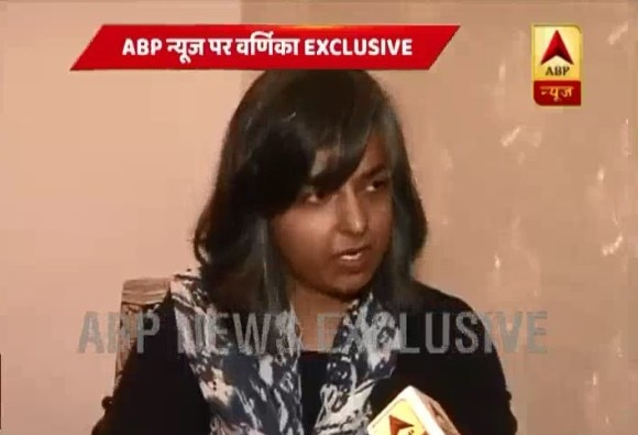 ABP News EXCLUSIVE: IAS officer Daugter told all incident happen with her in Chandigarh