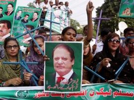 पाकिस्तान: नवाज़ शरीफ को निशाना बनाकर किए गए लाहौर धमाके में 35 लोग घायल