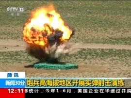 डोकलाम में 'छोटे स्तर के सैन्य युद्ध' से जुड़ी रिपोर्ट पर चीन खामोश