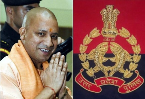 UP Government changed Polices recruitment process