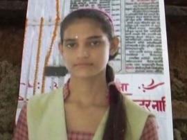 रागिनी हत्या कांड: तीसरे आरोपी ने किया सरेंडर, पिता ने दिया झकझोर देने वाला बयान