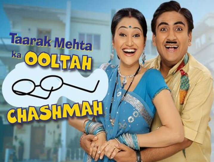 know- what is the position of your favorite tv serial