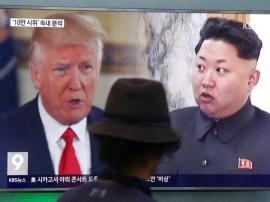 नॉर्थ कोरिया को दी गई चेतावनी शायद उतनी कड़ी नहीं रही: ट्रंप