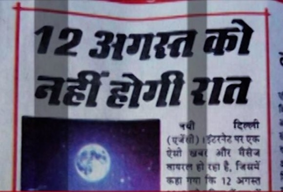 Viral Sach: Will the sun not set on August 12?
