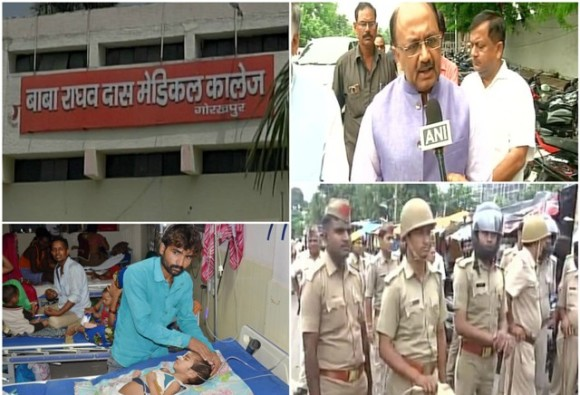 LIVE gorakhpur news:  36 children lost their lives due to encephalitis in BRD Hospital, News And Updates