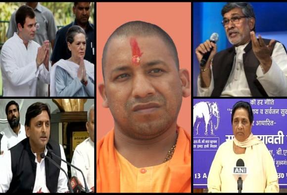 Political Reaction on Gorakhpur Tragedy