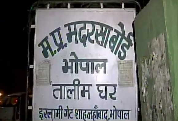 Madhya Pradesh Madarsa Board issued an advisory to Madarsas to unfurl the national flag,take out Tiranga rally on Independence Day