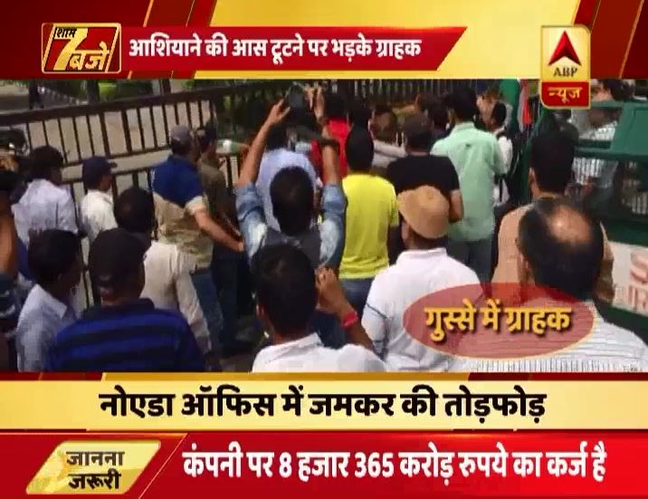 Jaypee Infratech home buyers done protest today in front of JP office