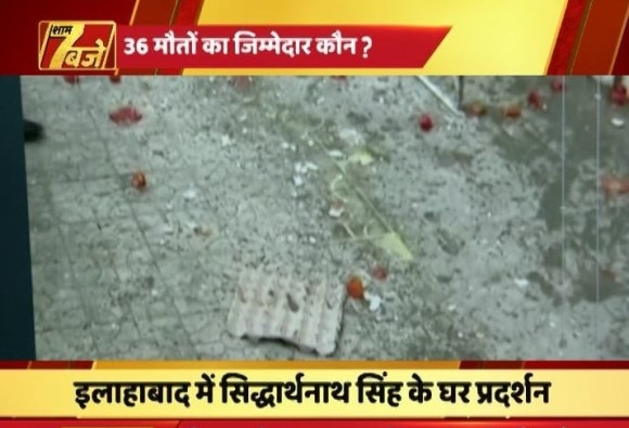 Attack on UP health Minister Sidharthnath Singhs Home