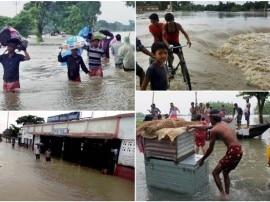 बाढ़ का कहर: बिहार में 98 तो असम में अबतक 133 लोगों की मौत, यूपी के 15 जिले भी चपेट में