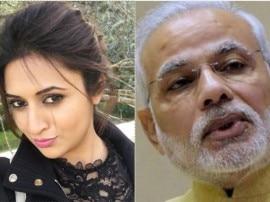 टीवी अभिनेत्री दिव्यांका त्रिपाठी ने ट्वीट कर पीएम मोदी से की यह अपील...