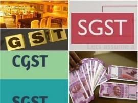 GST के बाद रेंस्टोरेंट बिल में दिख रहे हैं SGST, CGST अलग-अलगः जानें क्यों